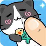 猫酱物语安卓版