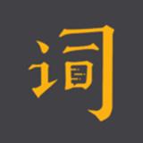 台词宝提词器app