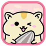 仓鼠家园中文版
