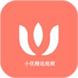 小优视频app