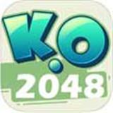 新KO2048