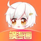 飒漫画app