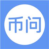 币问app