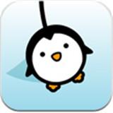 摇摆小企鹅