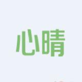 心晴网app