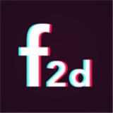 f2代短视频旧版