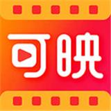 可映app