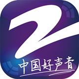 中国蓝tv电视版