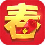 春节修炼手册